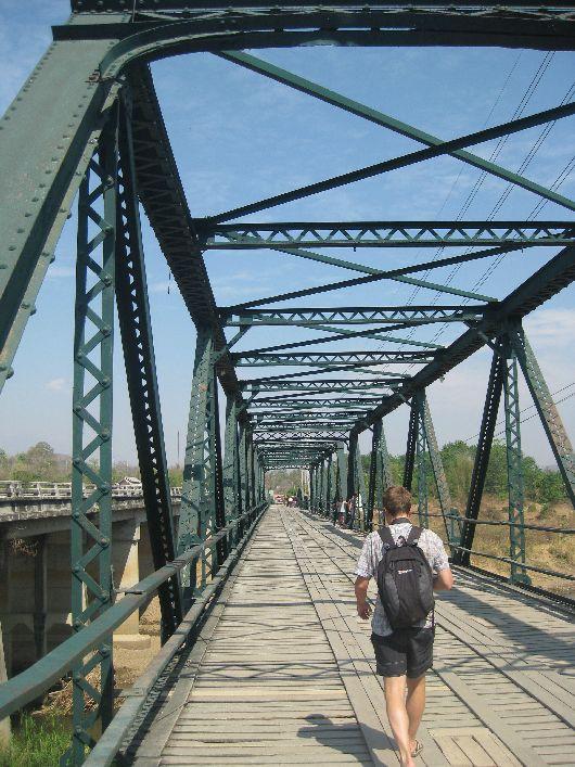 World War II Memorial Bridge
