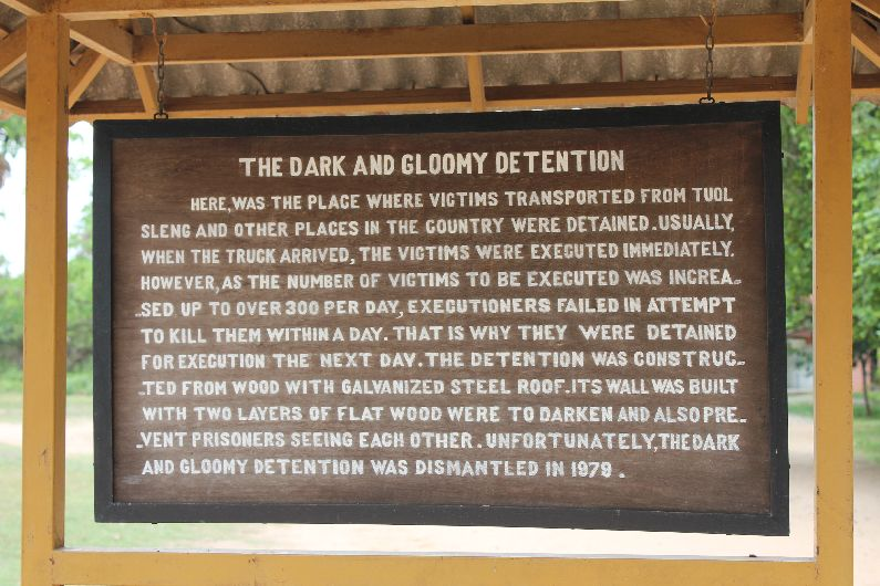 Detention centre sign at the killing fields