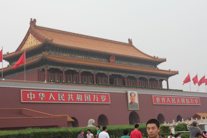 The Gate of Heavenly Peace, which faces onto Tiananment Square. Go through the gate and you arrive at the Forbidden City